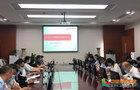 西安培华学院召开校园信息化学生数据流转优化研讨会
