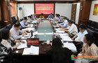 中國計量大學黨委中心組專題學習全國兩會精神