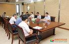 安徽科技学院召开精神文明建设指导委员会会议 部署文明校园创建工作