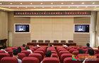 西南林业大学组织参加云南省高校毕业生就业工作第三次视频调度会