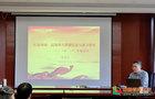 """云南民族大学管理学院党委开展纪念建党99周年""""七·一""""专题党课和主题党日"""