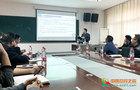 许正宏教授应邀到淮北师范大学作学术报告
