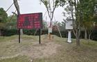 我公司供应杭州校园气象站安装完毕!