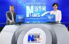 新華網專訪恒信東方董事長孟憲民:兒童娛教產業的布局之道