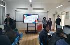 嘉峪关市教育局开展信息技术教师业务能力提升培训活动