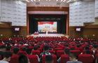 """兰州职业技术学院举办""""中国精神激发中国力量""""党史学习教育宣讲会"""