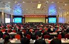 西安電子科技大學多項成果獲2018年度陝西省科學技術獎