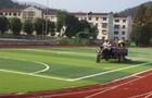 """丹江口市盐池河镇小学暑期运动场变""""绿""""了"""