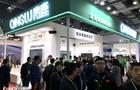 引领智慧课堂新风向 青鹿亮相第75届中国教育装备展