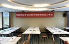 汉翔书法:2019上半年教育部书画等级考试圆满结束