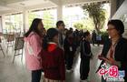 成都市天涯石小学与香港鸭脷洲街坊学校开展交流活动