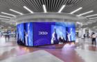 vivo X50星空作品展正式亮相于广州地铁站,暗光成像能力超强
