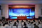山西省教育厅召开全省中小学数字校园建设与应用推进现场会暨示范项目专题培训会议