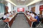 池州学院与南京信息工程大学签订战略合作协议 推动长三角区域高等教育一体化发展