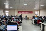 蚌埠学院顺利完成2021级新生心理普查工作