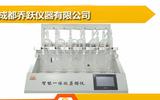 6位單孔單控型智能一體化蒸餾儀
