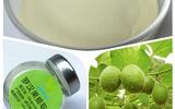 專注提純12年羅漢果提取物羅漢果甜苷V廠家價格批發