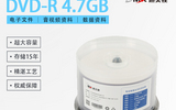 迪美視專業級可打印光盤 DVD-R 4.7GB
