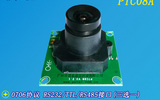 PTC08A 485接口串口摄像头模块 监控摄像头模块 232串口/485接口/TTL电平 车载摄像头模块