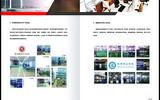 鑫海腾邦品牌  物流系统软件  物流组织与运营实战  [请填写核心参数/卖点]