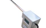 酒店后廚檢測油煙濃度選LB-7025A便攜式油煙檢測儀路博品牌