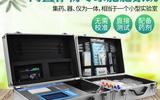 肥料分析仪FK-GP02