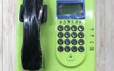 4G全网通校园插卡电话机