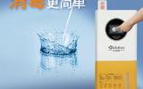 必多隆微酸性次氯酸水发生器BDL300灭菌消毒除臭除异味
