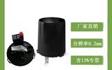 北海灵犀雨量传感器485降雨量变送器RS485雨量桶ABS雨水传感器