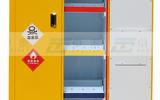 卓泰CHOITAY高校专用易燃品毒害品储存柜智能危险品储存柜