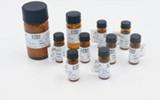 辰光生物實驗室自制優勢新品蟾毒靈Bufalin465-21-4廠家直銷