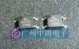 供應EL357N-C