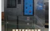 LED芯片冲击强度试验机 专业厂家非标定制