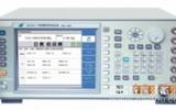 AV1411寬帶模擬信號發生器加工