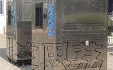 新型立式恒温恒湿箱 现货 的作用