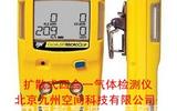 扩散式四合一气体检测仪-生产