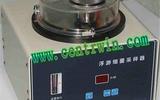 浮游細菌采樣器/微生物采樣器/浮游生物采樣器(培養平皿直徑ф150×15) 型號:HYJYQ-Ⅱ
