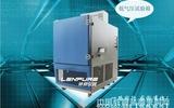 江蘇低氣壓試驗箱LRHS-101-LF