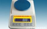 電子天平/天平  型號:ZL-YP30002