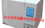 通用型气相色谱仪/气相色谱仪