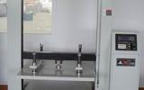 紙箱抗壓試驗機,測試機,測試儀,試驗儀