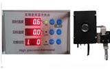 WT-300012S高精度显微冷台