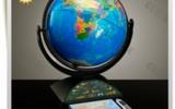 天朗紫微供應學習教學專用32cm語音地球儀擺件印象海洋(IV) (黑色支架)