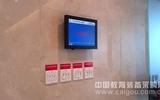 WISTOOP會議室預訂管理系統
