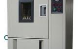 廠家品牌TSH高低溫冷熱沖擊試驗箱