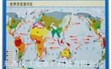 世界洋流演示器/世界洋流演示仪 wi110601