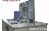 华升液晶电视教学实验平台