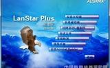 南京歐巴馬LanStar Plus 機房教學管理軟件