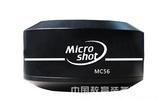 显微镜摄像头 MC56