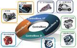 ControlBase — 通用的电控系统开发解决方案